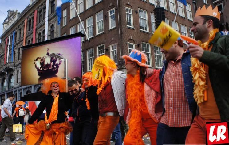 фишки дня - 30 апреля, День апельсина в Амстердаме