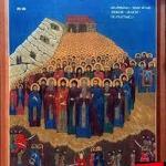 фишки дня, преподобномучеников отцов Давидо-Гареджийских