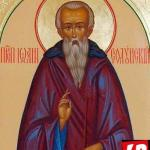 фишки дня, преподобный Иоанн Солунский