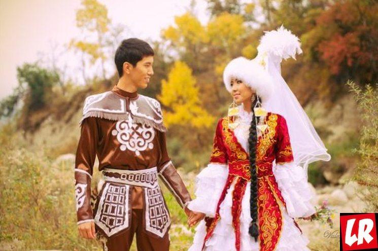 фишки дня - 15 апреля, Козы Корпеш и Баян Сулу, день Любви в Казахстане, праздники Казахстана