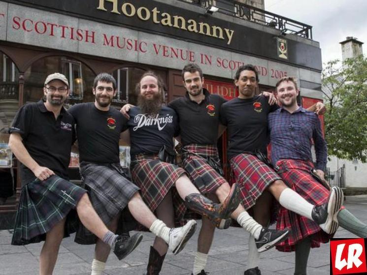 фишки дня - 6 апреля, тартан, день тартана, праздники Шотландии