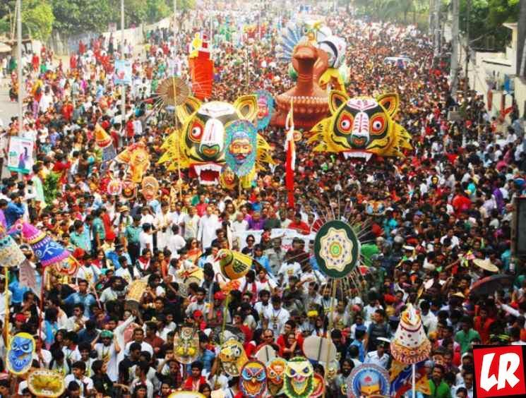 фишки дня - 14 апреля, Бенгальский новый год, Бангладеш