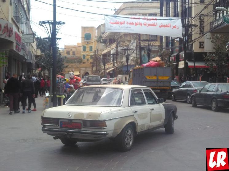 Тир, Сур, Ливан