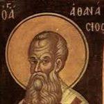фишки дня, Святитель Афанасий Александрийский