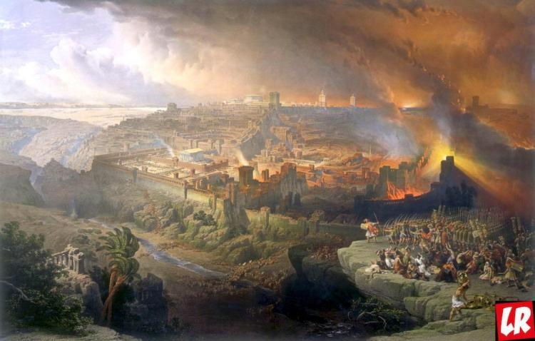 Осада Иерусалима римлянами в 70 году, Дэвид Робертс