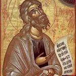фишки дня, Пророк Исайя