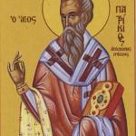 фишки дня, священномученик Патрикий Прусский