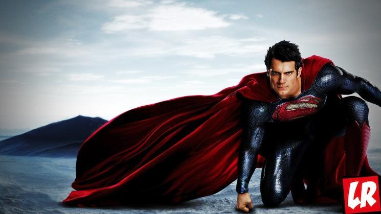 фишки дня - 1 июня, день рождения Супермена