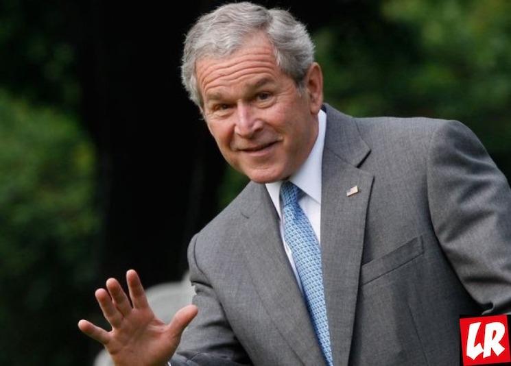 фишки дня, Джордж Буш-младший
