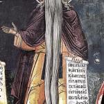 фишки дня, преподобный Давид Солунский