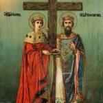 фишки дня, равноапостольные Константин и Елена