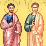 фишки дня, апостолы от 70-ти Карп и Алфей