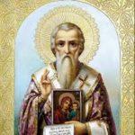 фишки дня, святитель Михаил Синадский