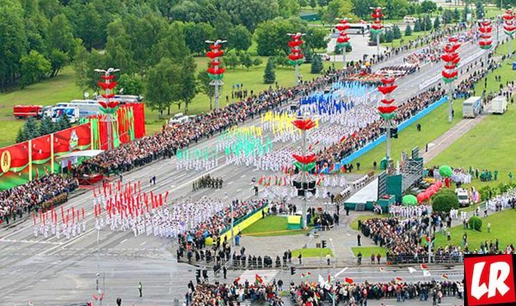 фишки дня - 3 июля, день независимости Беларусь