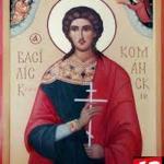 фишки дня, мученик Василиск