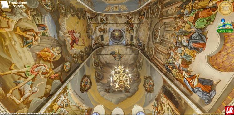 Киево-Печерская лавра, Успенский собор, Успенский собор, росписи