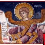 фишки дня, Собор архангела Гавриила