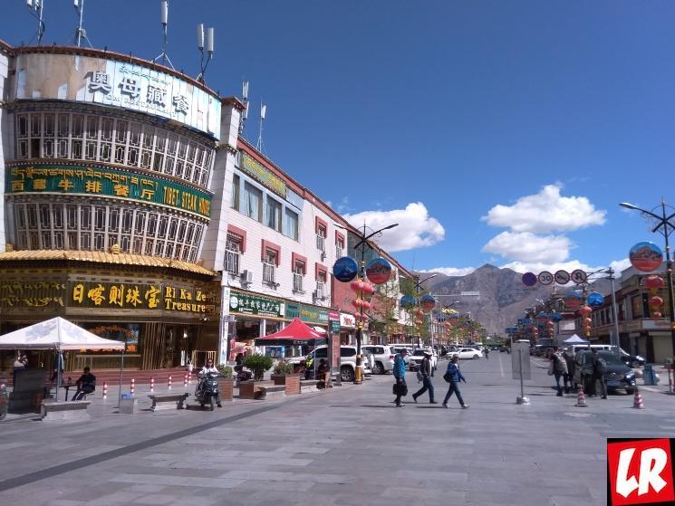 Лхаса, Тибет, Путешествие в Тибет