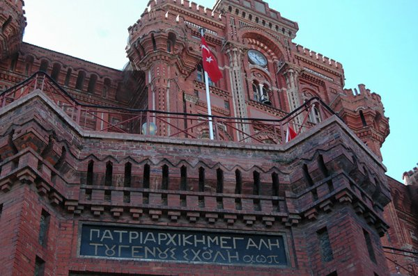 Фанар, Стамбул - резиденция патриарха Варфоломея