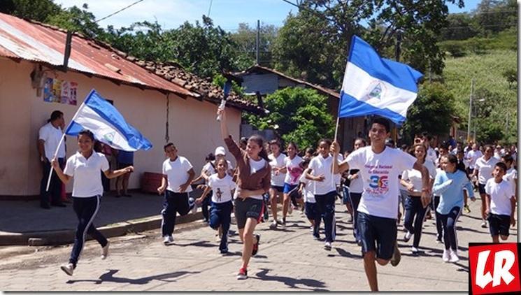фишки дня - 15 сентября, День независимости Гватемалы, забег с факелами
