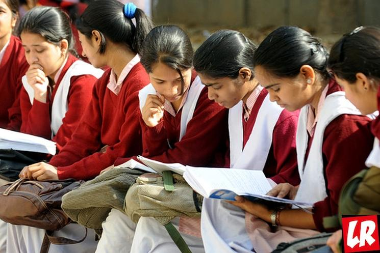 фишки дня - 14 сентября, день хинди Индия