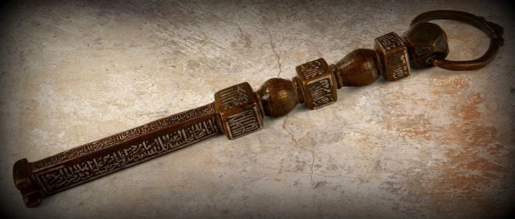 Мекка, паломничество, хадж, Кааба, ключ