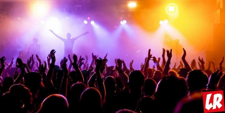 фишки дня - 1 октября, День музыки