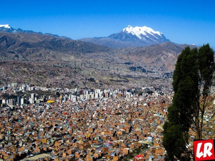 фишки дня - 21 сентября, Ла Пас, Боливия, день весны Боливия