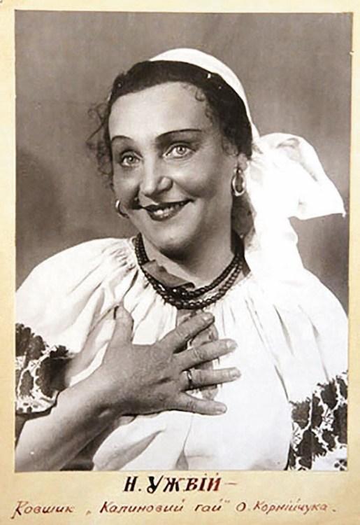 Наталья Ужвий, актриса, биография