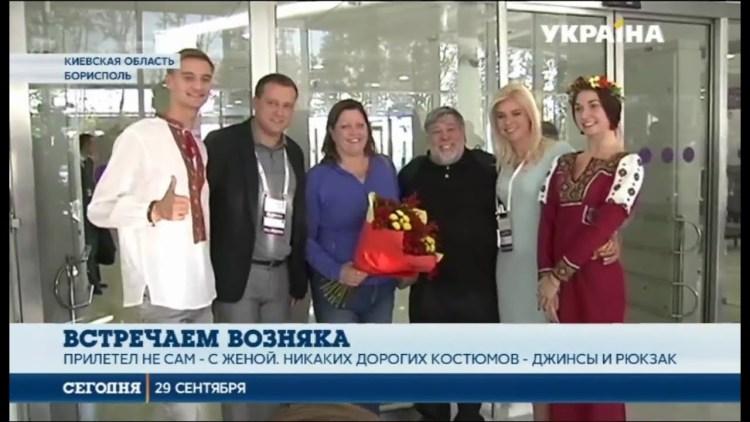 стив возняк в Киеве