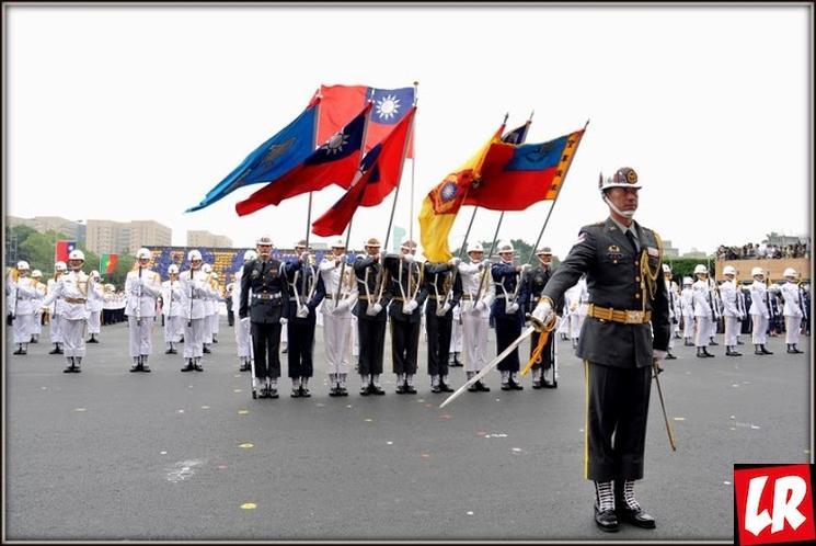 фишки дня - 10 октября, День двух десяток Тайвань