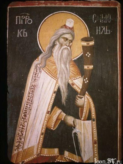 Самуил, пророк Самуил, святые угодники, Молитвы о детях