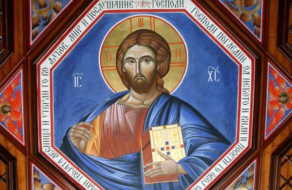 Христос, святотатство и пророчество