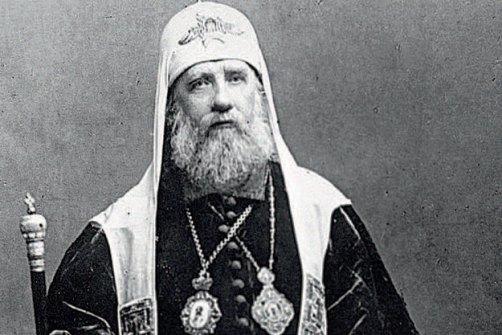 патриарх Тихон, раскол церкви, обновленческое движение
