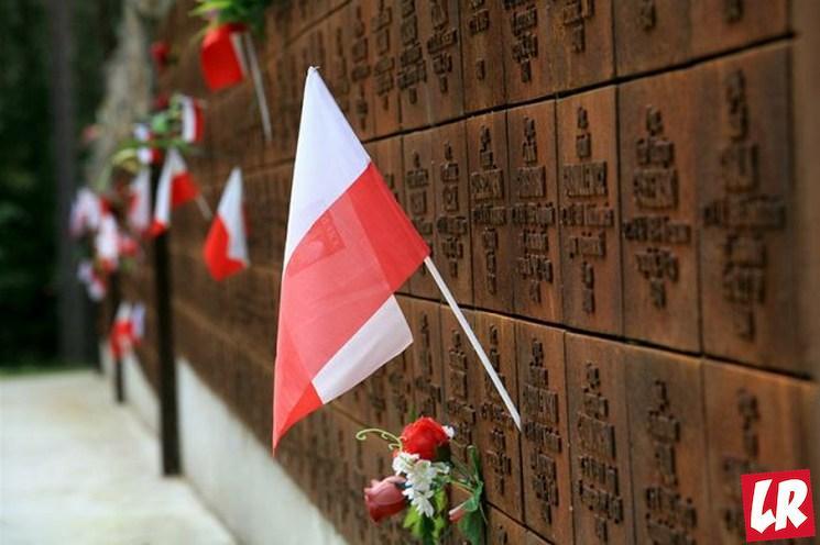 фишки дня - 13 апреля, День памяти жертв Катыни