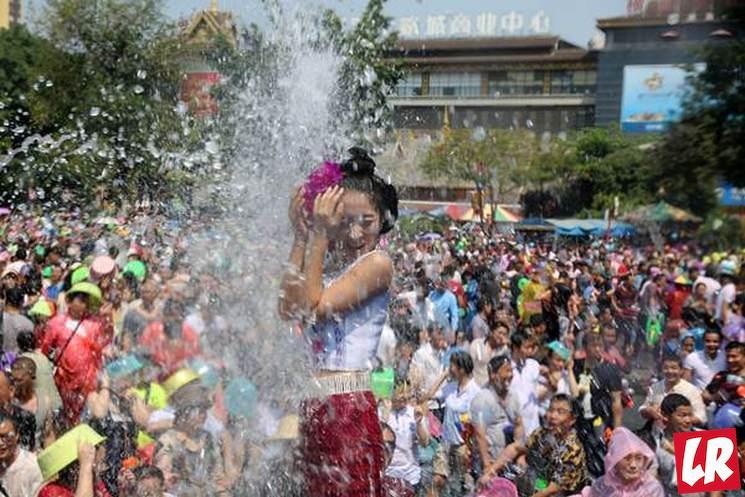 фишки дня - 13 апреля, Сонгкран, Тайский Новый год