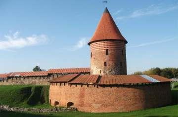фишки дня, день Каунаса, крепость Каунас