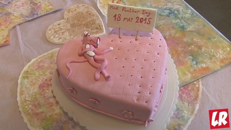 фишки дня - 18 мая, день розовой пантеры