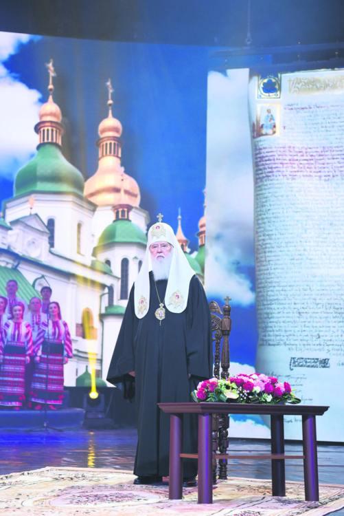 Филарет, церковь, УПЦ КП, ПЦУ, томос, торжественная церемония, Киев, Софийская площадь