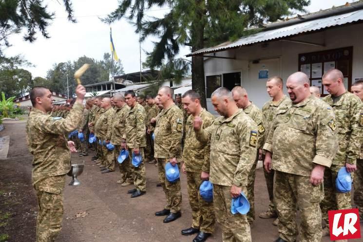 фишки дня - 15 июля, день миротворцев Украины
