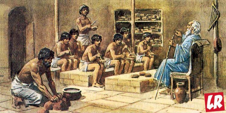 фишки дня - 1 сентября, День знаний, древняя школа
