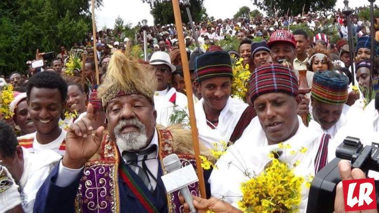 фишки дня - 12 сентября, эфиопский Новый год, Энкукуташ