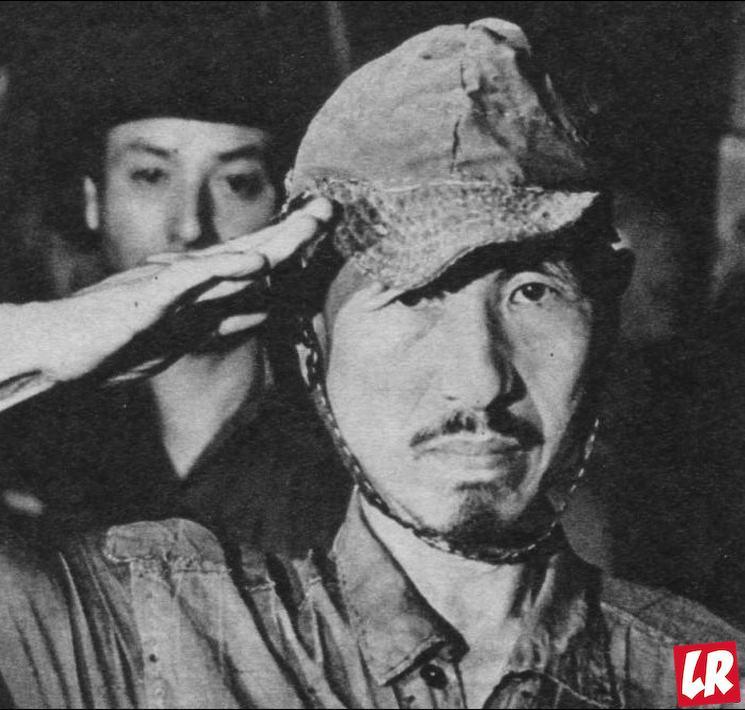фишки дня - 2 сентября, Хиро Онода, день окончания Второй мировой