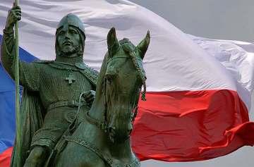 фишки дня, День святого Вацлава Чехия