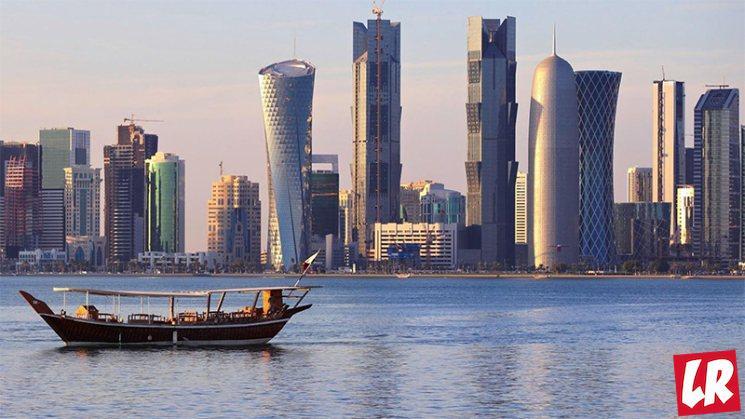фишки дня - 3 сентября, день независимости Катара