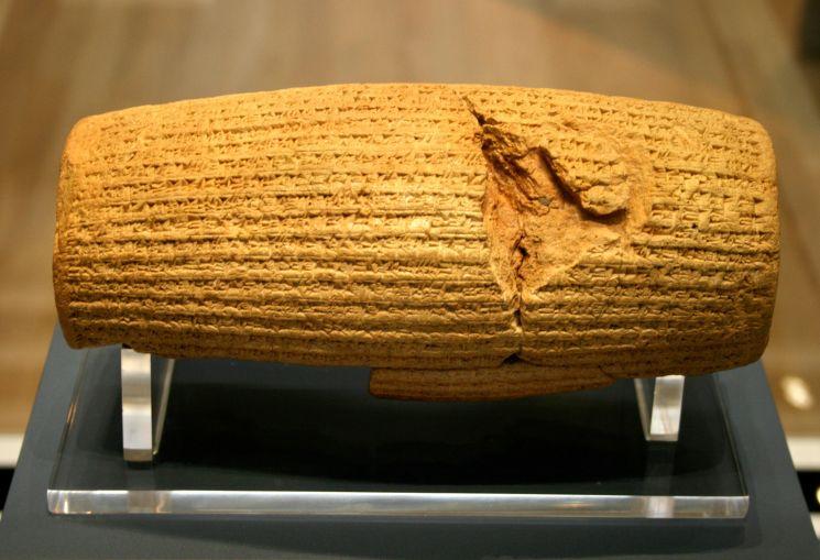 фишки дня - 29 октября, день Кира Великого