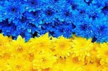 календарь праздников, праздники Украины, история