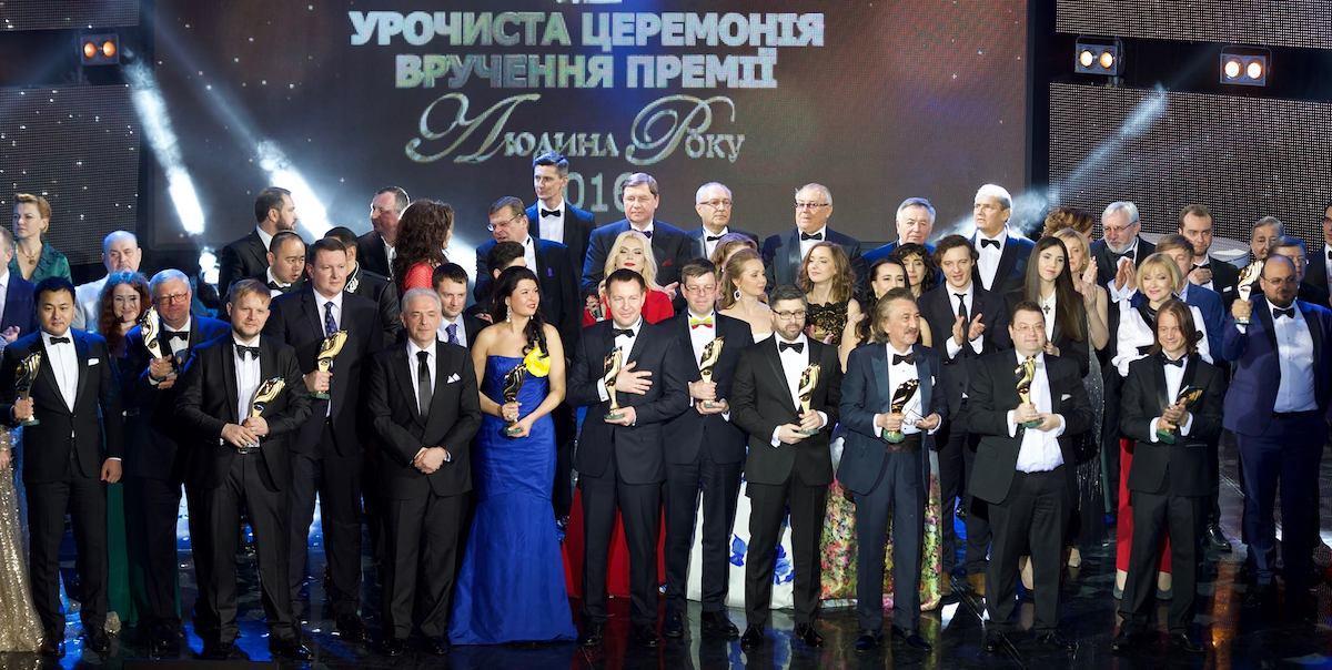 """""""Человек года-2020"""" назвал лауреатов 25-й юбилейной программы!"""