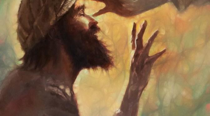 God's People, part 204: Bartimaeus
