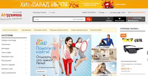 29 интернет магазинов с международной доставкой
